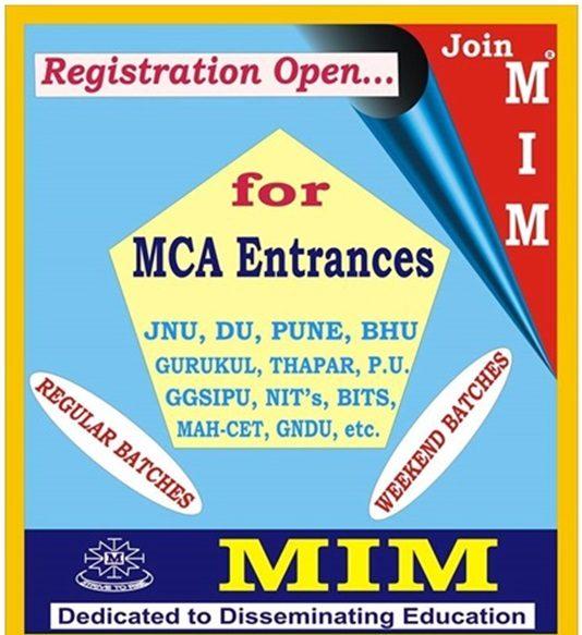 mca entrance exams coaching
