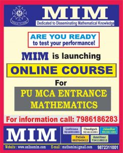 PU MCA ENTRANCE MATHEMATICS