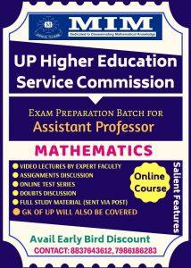 UP Higher Education Service Mathematics