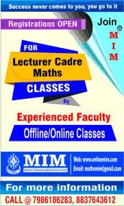Lecturer Cadre Maths